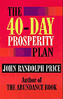 The 40 Day Prosperity Plan Audio Tape by John Randolph Price